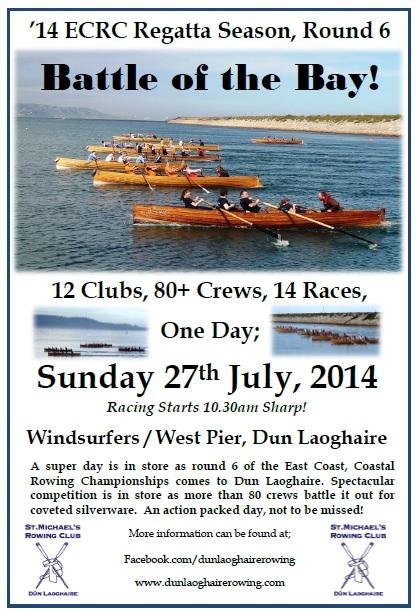 StMRC regatta 2014