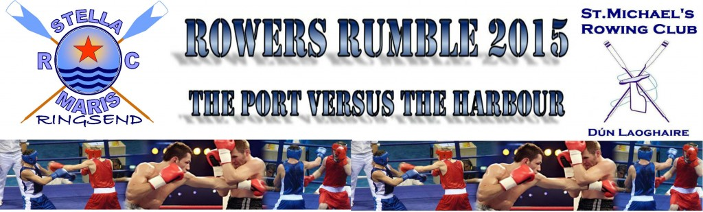 banner complete rumble